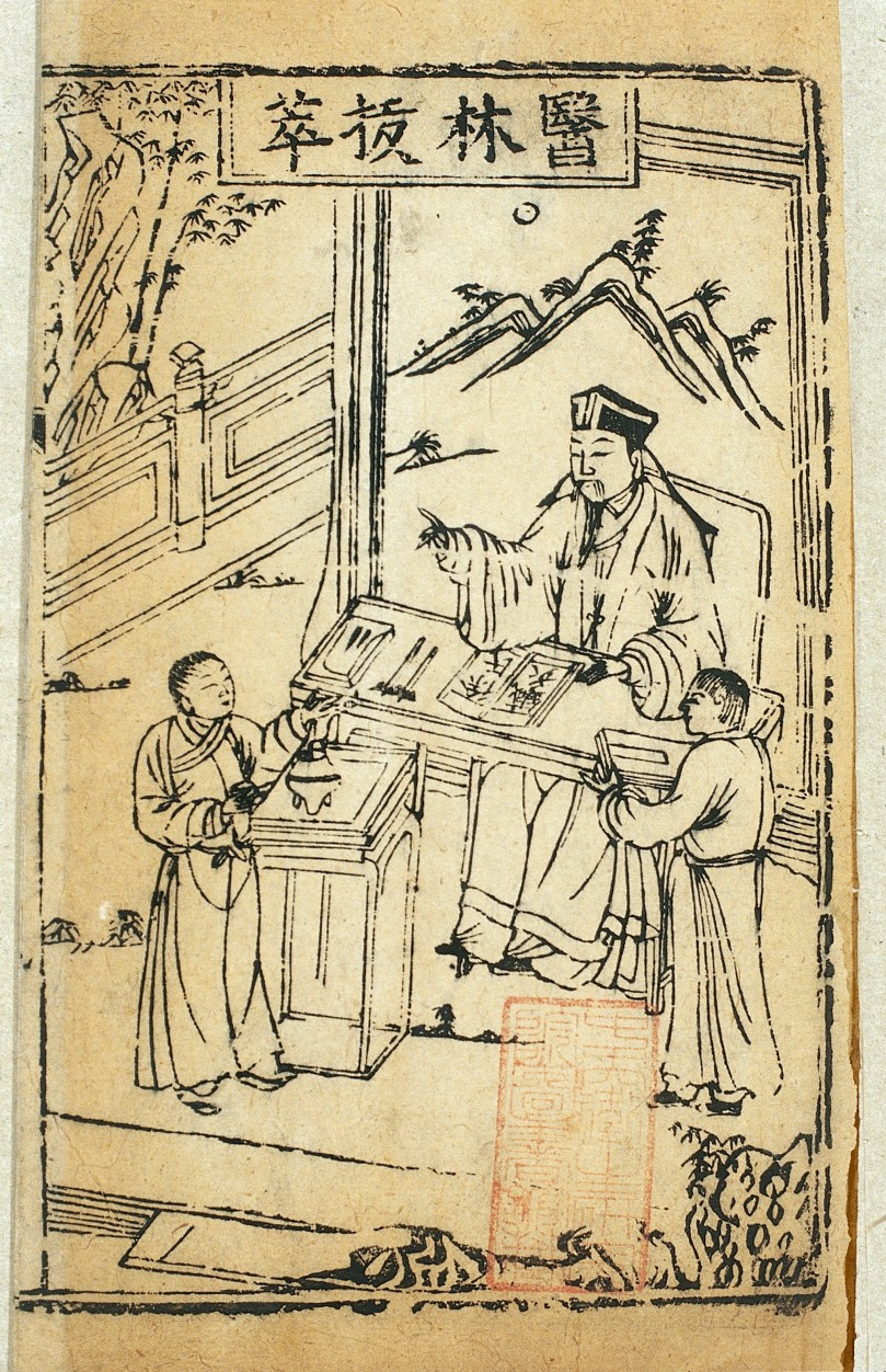 Master_physician_and_disciple,_Chinese_woodcut,_Ming_period_Wellcome_L0034737